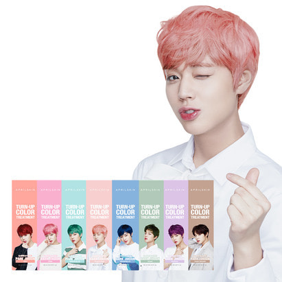 Turn-up Color Treatment              (Wanna One Jihoon Limited Edition)