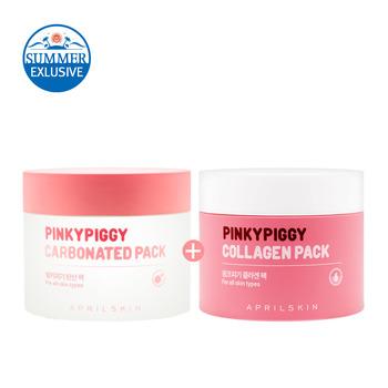 Pinky Piggy SET