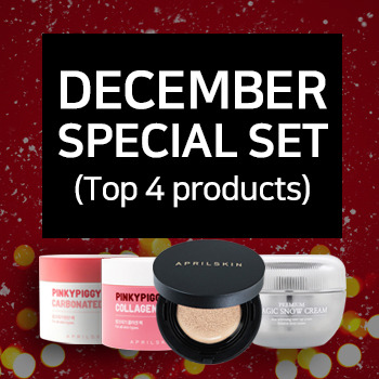 Dec Special Set (for limited time)