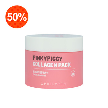 Pinky Piggy Collagen Pack